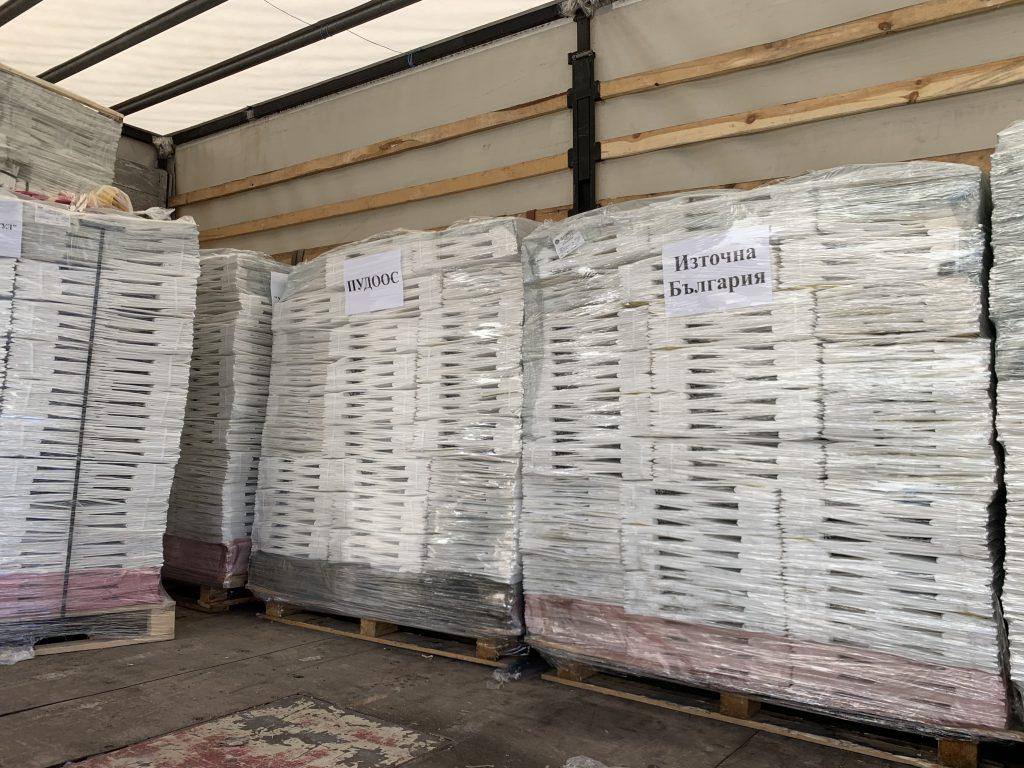 Дарение на контейнери за различни отпадъци
